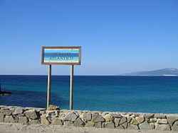 View of the Atlantic ocean in Tarifa, Spain 2005.jpg