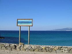 Entrada del Océano Atlántico, en el estrecho de Gibraltar