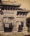 View of the entrance to the Lama Temple, near Beijing, China Wellcome V0037643.jpg