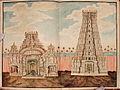 Views of India Visited in 1839 (6124599525).jpg