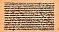 Vishnudharmottara Purana, Sanskrit, Devanagari.jpg