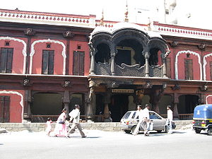 History of Pune - Vishrambag wada was built for his Residence by Bajirao II in 1811. The building is still in use