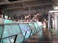Vista interior i pantalles al Museu Olímpic i de l'Esport.jpg