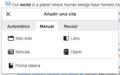 VisualEditor Citoid Inspector Manual-es.png