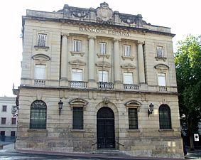 Banco de espa a wikipedia la enciclopedia libre for Sucursales banco de espana madrid
