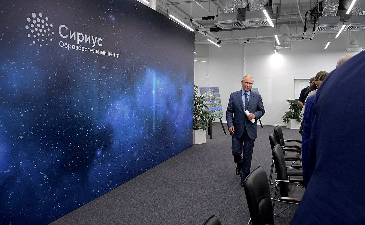 Vladimir Putin visited the Sirius Educational Centre (2018-09-01) 18.jpg