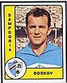 Vujadin Boškov 1961.jpg