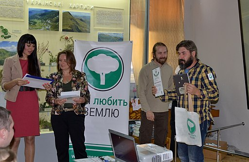 WLE-2017 in Ukraine-Awards ceremony-17