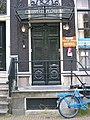 WLM - Minke Wagenaar - Canal House Hotel 002.jpg