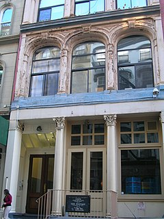 The Flea Theater non-profit organisation in the USA