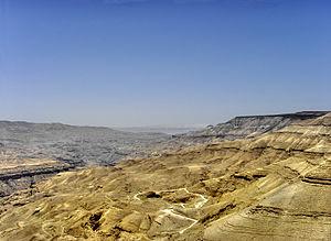 Nature reserves in Jordan - Wadi Mujib