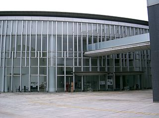 Wakayama Prefectural Museum