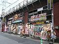 Walking from Chiyoda to Akihabara August 2014 18.JPG
