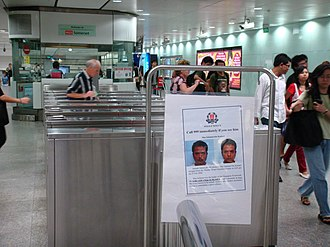 Mas Selamat Kastari - Wanted posters were visible everywhere in Singapore after his escape, such as this one at Somerset MRT Station.