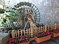 Water wheel at Goldfish Treasures (7987478020).jpg