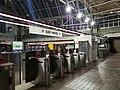 West faregates at Alewife station (1), November 2019.jpg
