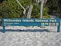 Whitsunday Islands National Park (23979794372).jpg