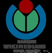 Wikimedia Basque user group en.png
