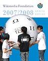 Wikimedia Foundation Annual Report 2007-2008 cover.jpg