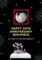 Wikipedia 10th Anniversary Celebration Poster.png