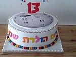 Wikipedia cake.jpg
