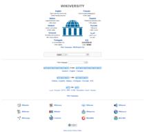Wikiversity screenshot 2008.png