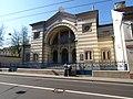 Wilno, synagoga - panoramio.jpg