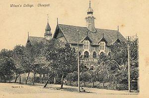 Wilson College, Mumbai - Wilson College (20th century)