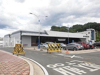 Wonju Airport - Image: Wonju Airport