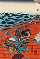 Woodblock print by Utagawa Kuniyoshi, digitally enhanced by rawpixel-com 8.jpg