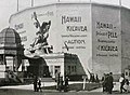 World's Columbian Exposition Hawaiian Building Pele statue by Ellen Rankin Copp.jpg