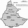 World Factbook (1990) Ethiopia.jpg