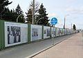 Wystawa uliczna dawny Ożarów Mazowiecki na fotografii.jpg
