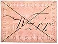 Wzór papieru biletu kasowego 10 złotych polskich 1824 rewers.jpg