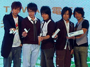 Mayday (Taiwanese band) - Members of Mayday at X06 Taiwan