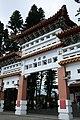 Xuanzang Temple beside Sun Moon Lake (enterance).jpg
