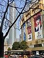 Xuzhou Suning Plaza(Left).jpg