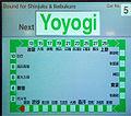 YamanoteLineDisplay6488.jpg