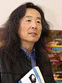 Yang Lian, 2013.jpg