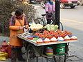 Yangzhou - Chinese New Year - street fruit vendor - P1070050.JPG