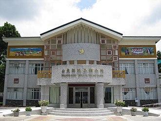 Yanping Township - Yanping Township Office