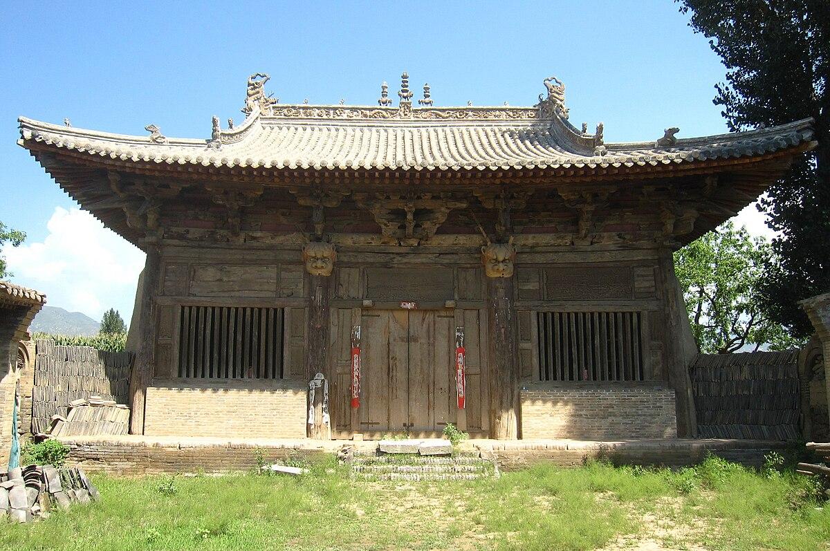 Yanqing Temple Wikipedia