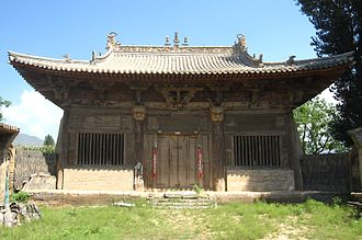 Yanqing Temple - The Main Hall of Yanqing Temple