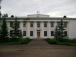 Yar-administration.JPG
