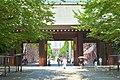 Yasukuni Shrine, Chiyoda City; June 2012 (27).jpg