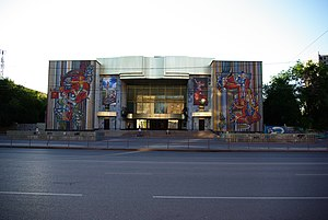 Young People's Theatre in Volgograd 001.JPG