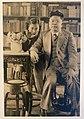Yu Da-tsai and Fu Ssu-nien 1930s.jpg