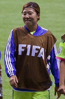 Yuri Kawamura FIFA Women's World Cup CMR vs JPN June 12th, 2015.jpg