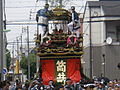 Yutoriguruma 1.JPG