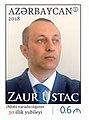 Zaur Ustac (postage stamp).jpg